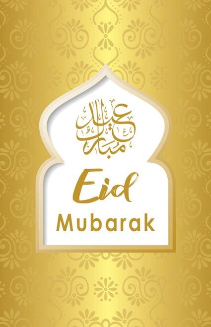Eid Mubarak Cards White Gold 2021 Kube Publishing